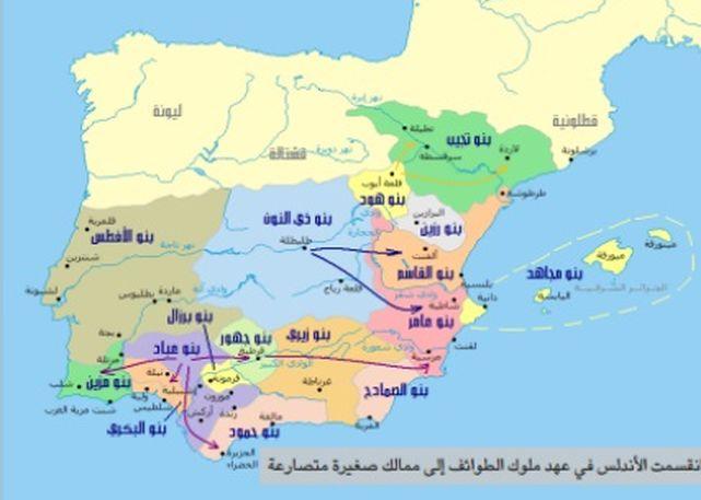 Mapa-Andalus-informativo-Naba-Daesh_ECDIMA20160212_0004_20